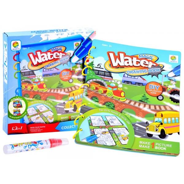 Carte de colorat cu apa - Vehicule
