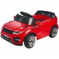 Masinute electrice si Vehicule pentru copii